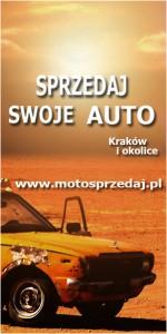 Moto300_600p